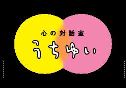 uchiyui2